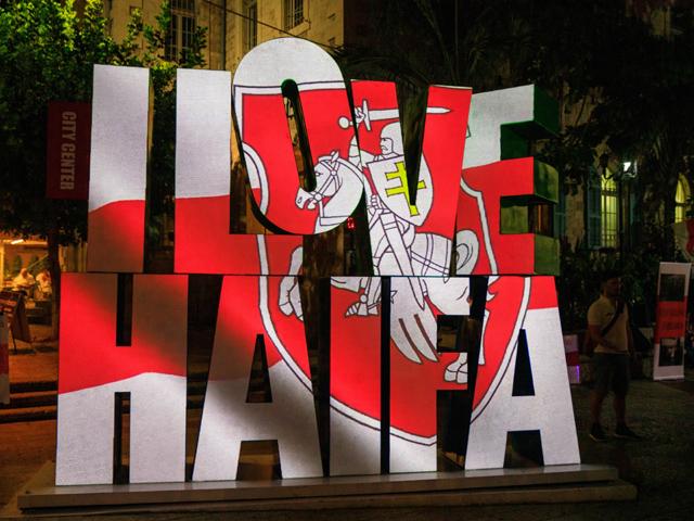 I love Haifa. Бело-красный флаг белорусской оппозиции Лукашенко